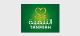 Tanmaih